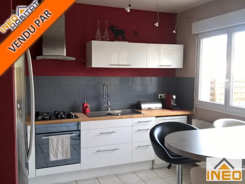 Vente maison / villa Guipel 168 000€ - Photo 1
