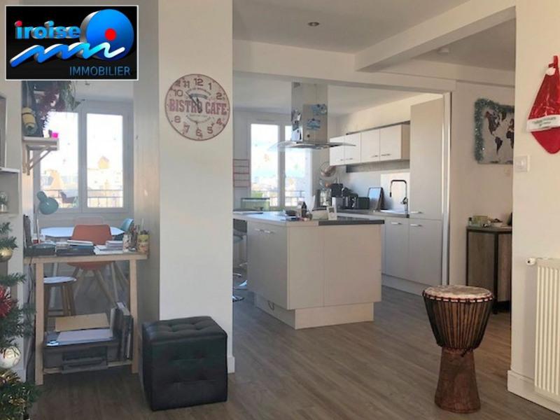 Vente appartement Brest 159700€ - Photo 3