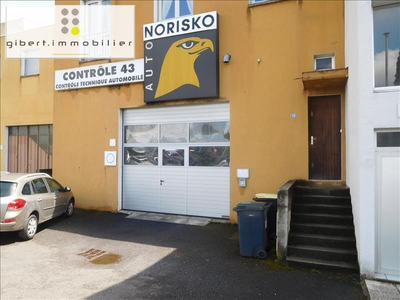 Location local commercial Brives charensac 1250€ HT/HC - Photo 1