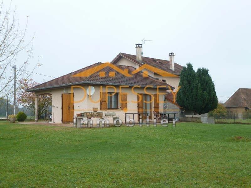 Vente maison / villa Fitilieu 225000€ - Photo 2