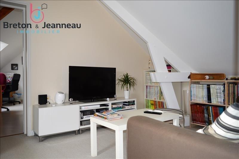 Vente maison / villa L'huisserie 270400€ - Photo 7