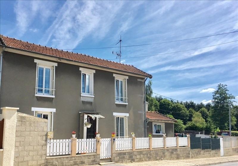 Vente maison / villa Lizy sur ourcq 158000€ - Photo 1