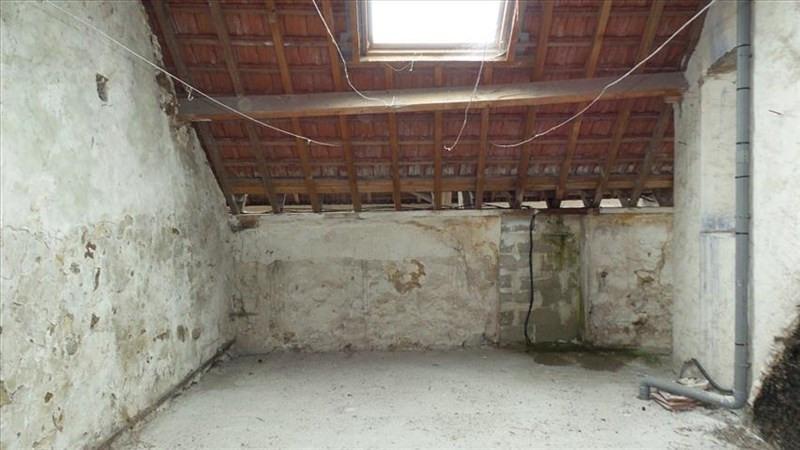 Vente maison / villa Chateau thierry 73000€ - Photo 5