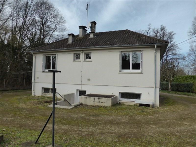 Sale house / villa Cosne cours sur loire 119000€ - Picture 8