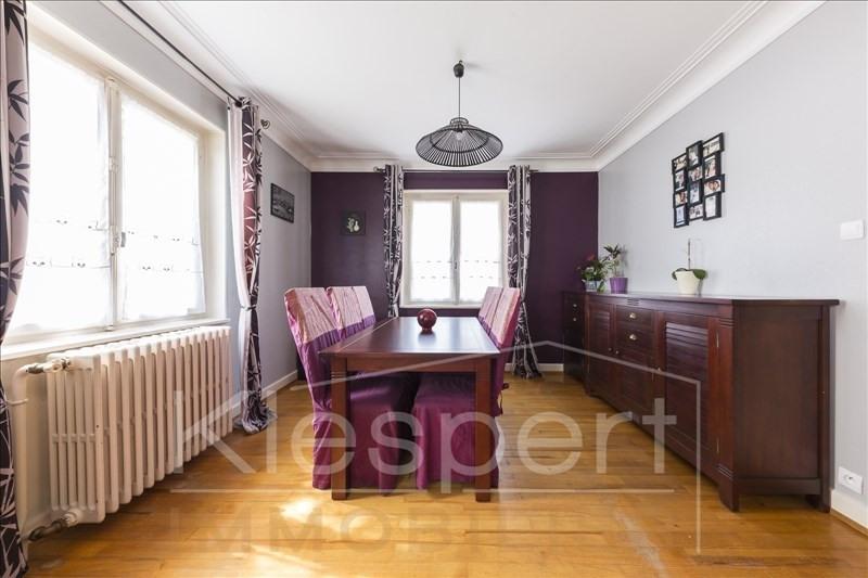Vente maison / villa Colmar 254800€ - Photo 3