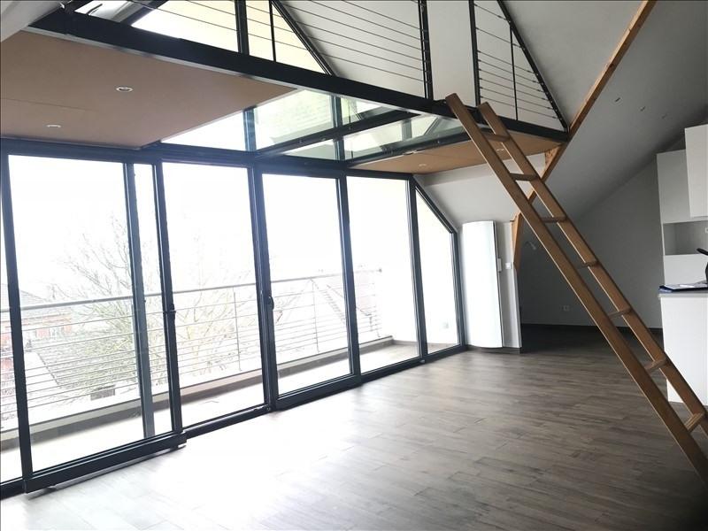 Affitto appartamento Thiais 1300€ CC - Fotografia 2