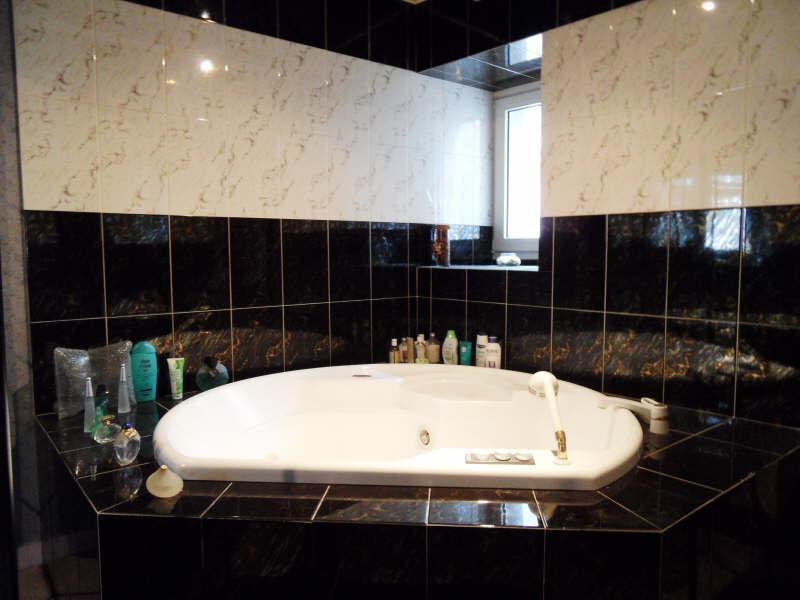 Vente appartement Vannes 209500€ - Photo 8
