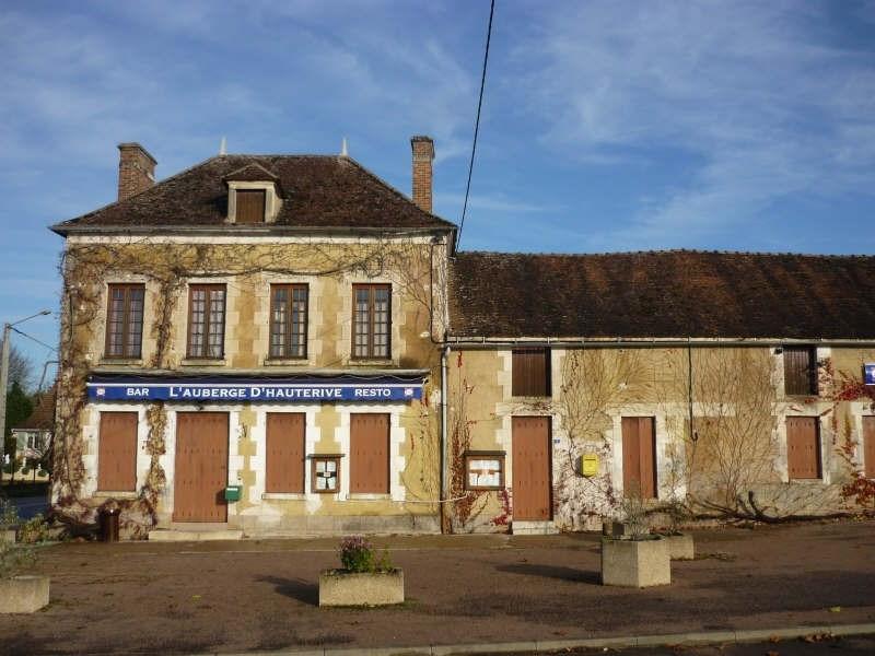 Vente immeuble Hauterive 169000€ - Photo 3