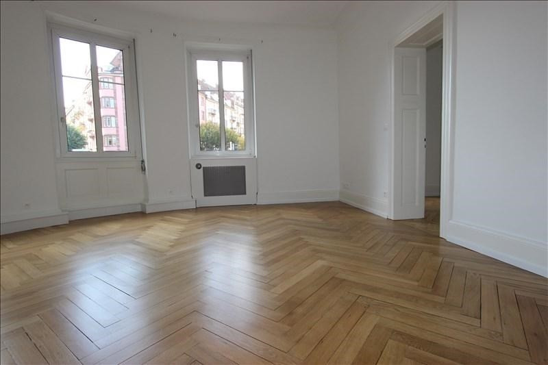 Vente de prestige appartement Strasbourg 588 000€ - Photo 2