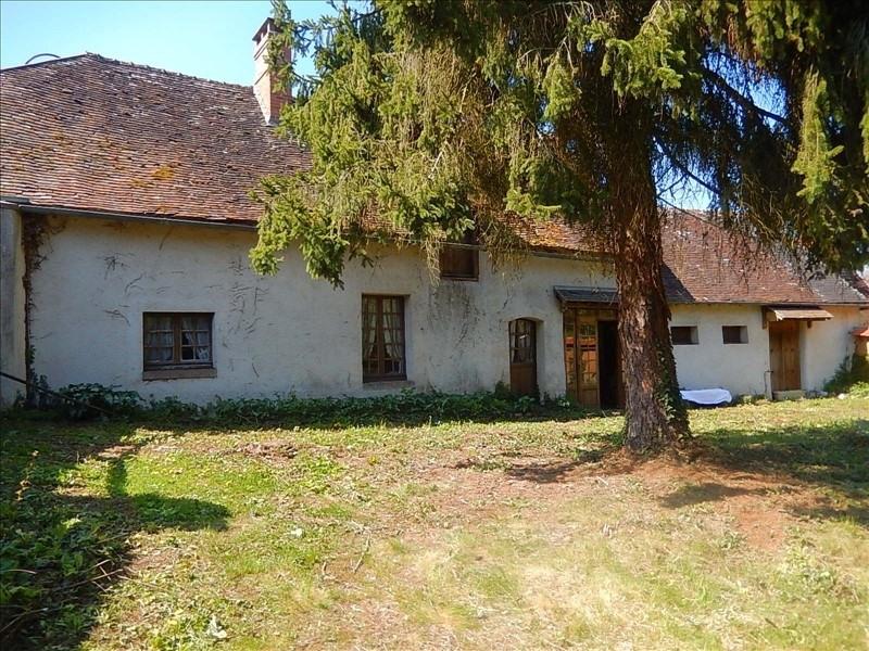Verkoop  huis Nogent le roi 120000€ - Foto 1