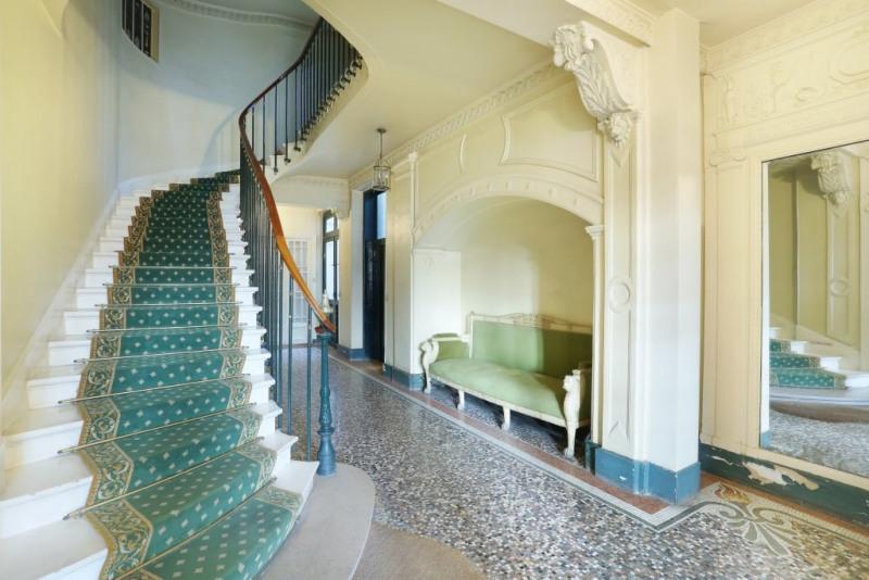 Престижная продажа квартирa Paris 1er 1790000€ - Фото 9