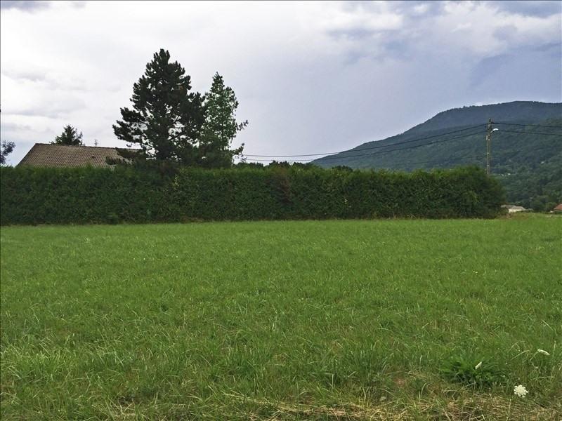 Vente terrain Juvigny 345000€ - Photo 2