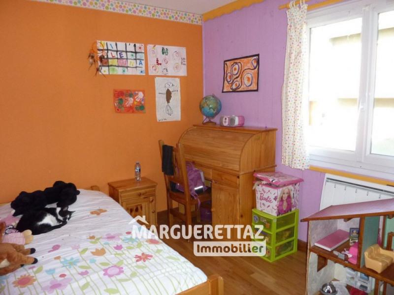 Vente appartement Taninges 224870€ - Photo 7