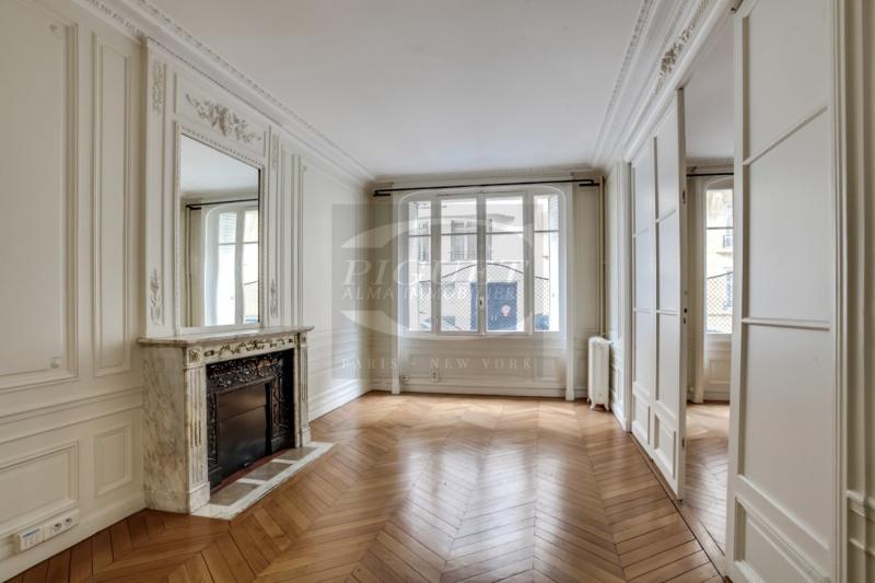 Vente de prestige Appartement 6 pièces 182m² Paris 17ème