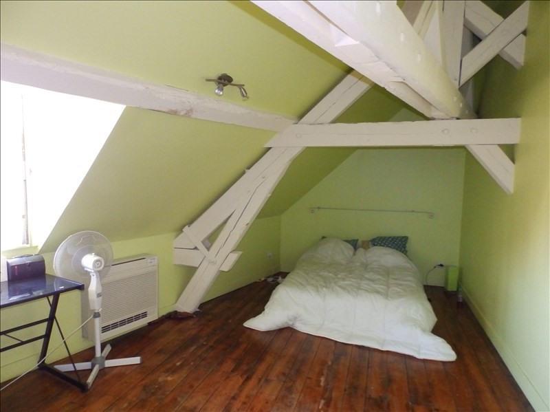 Vente appartement Moulins 230000€ - Photo 6
