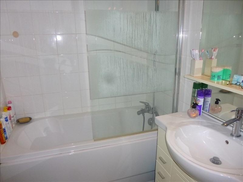 Vente appartement Pau 139000€ - Photo 5