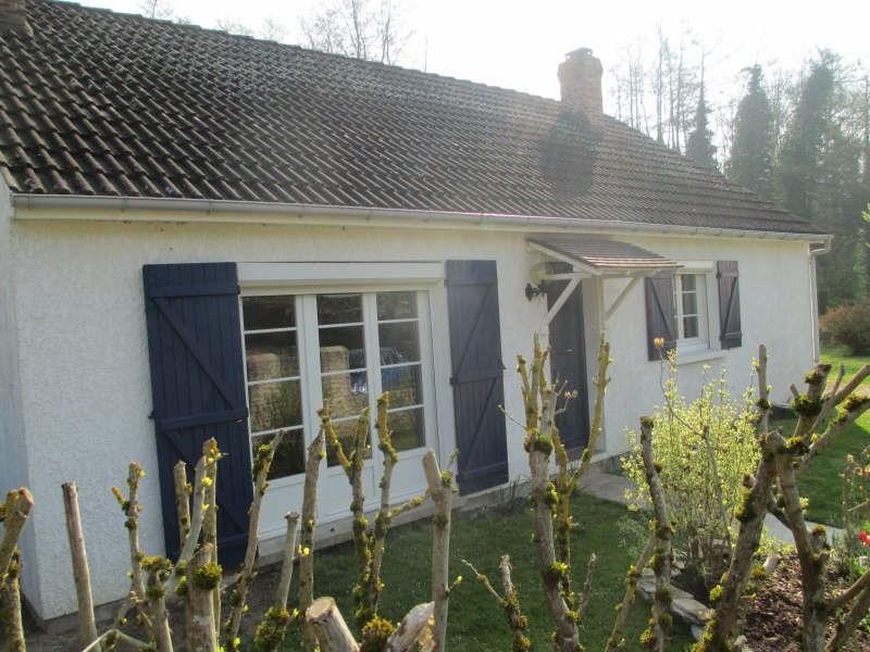 Vente maison / villa Cires les mello 235000€ - Photo 7