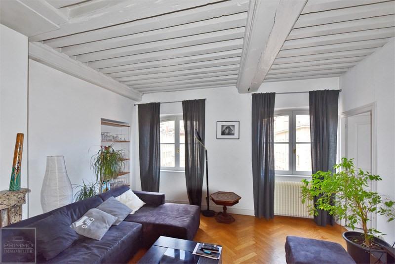Vente appartement Lyon 5ème 295000€ - Photo 4
