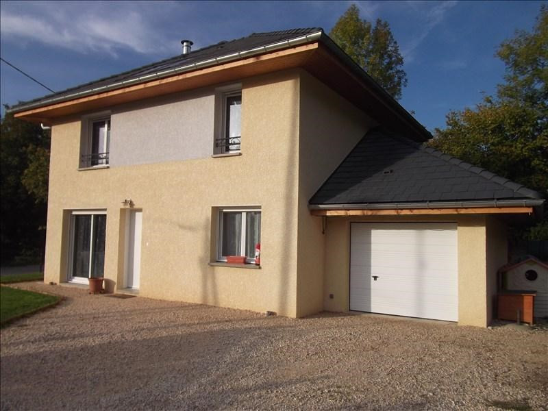 Vente maison / villa St jean de chevelu 294 000€ - Photo 1