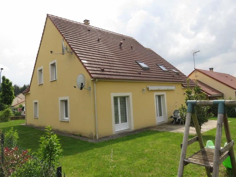 Vente maison / villa Alencon 231000€ - Photo 10