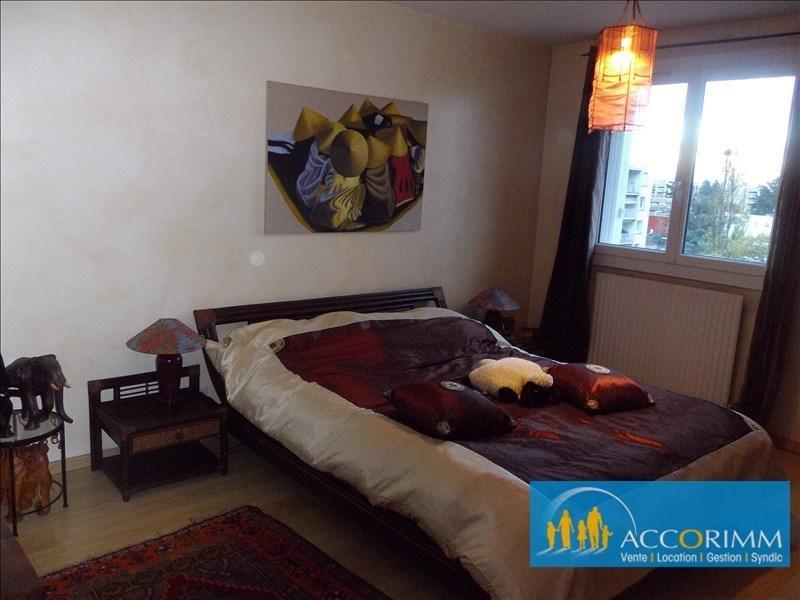 Vente appartement Bron 210000€ - Photo 7