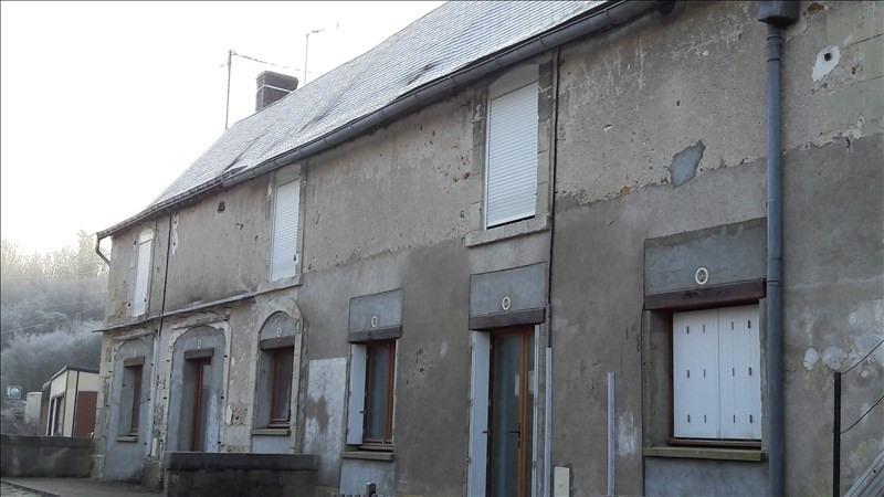 Investment property building Vendôme 83900€ - Picture 1