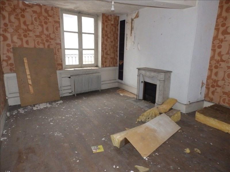 Vente immeuble Moulins 101000€ - Photo 5