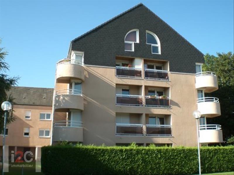 Location appartement Ferney voltaire 1501€ CC - Photo 1