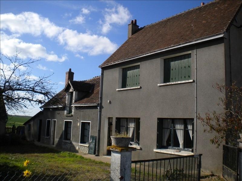 Vente maison / villa Vendome 71000€ - Photo 9