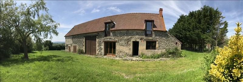 Vente maison / villa Moulins 160500€ - Photo 7