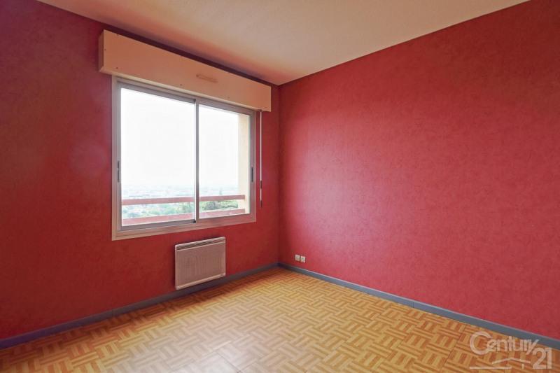 Location appartement Colomiers 647€ CC - Photo 2