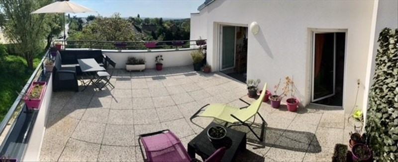 Rental apartment Lagny sur marne 1150€ CC - Picture 1