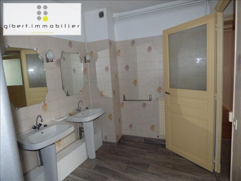 Location appartement Le puy en velay 471,79€ +CH - Photo 8