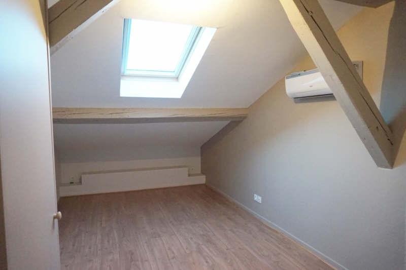 Vente appartement Caluire et cuire 315000€ - Photo 5