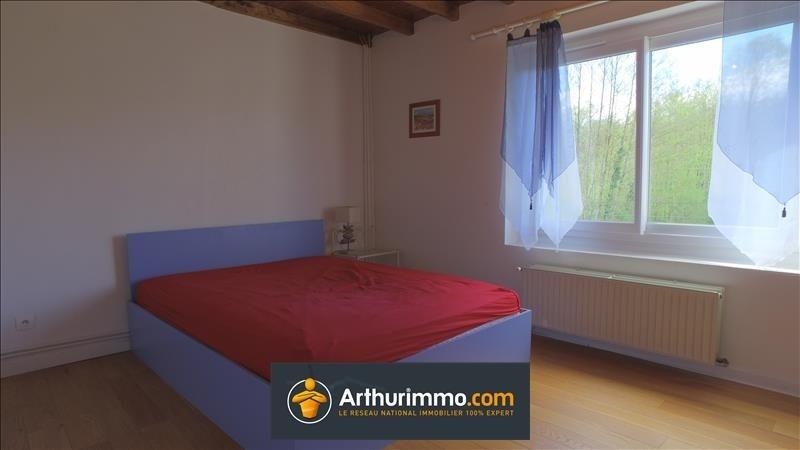 Vente maison / villa Vezeronce curtin 290000€ - Photo 6