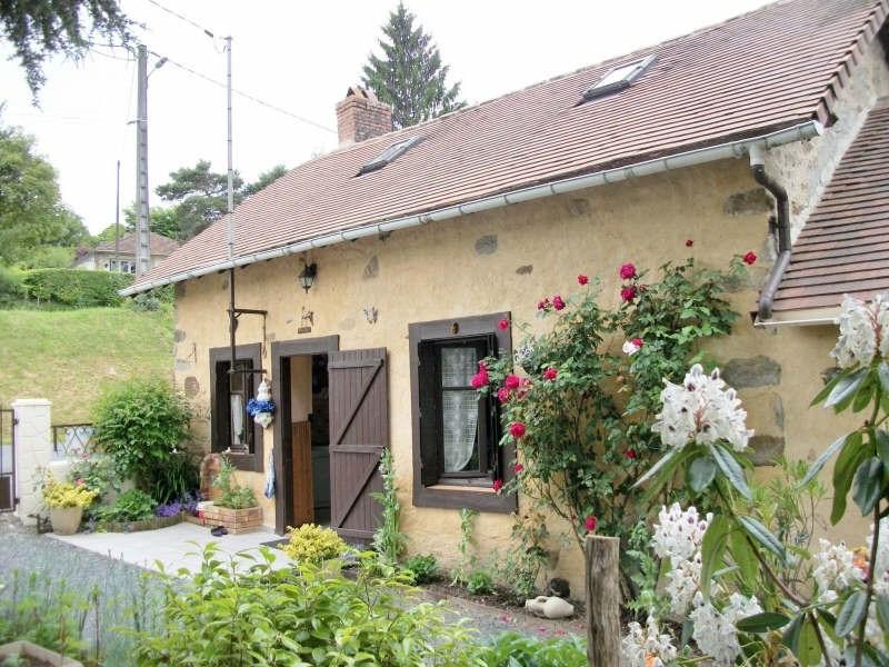 Vente maison / villa Ladignac le long 65000€ - Photo 1