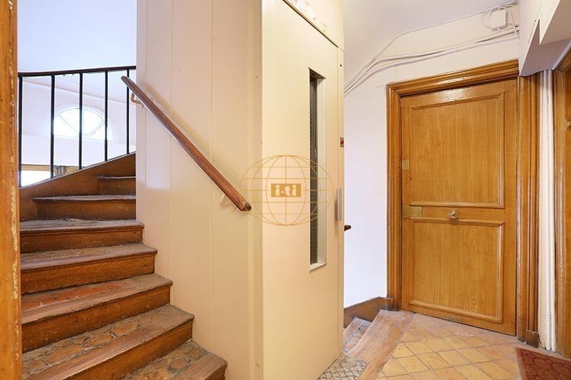 Deluxe sale apartment Paris 1er 525000€ - Picture 6