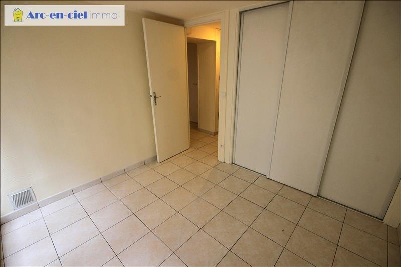 Affitto appartamento Paris 2ème 1055€ CC - Fotografia 5