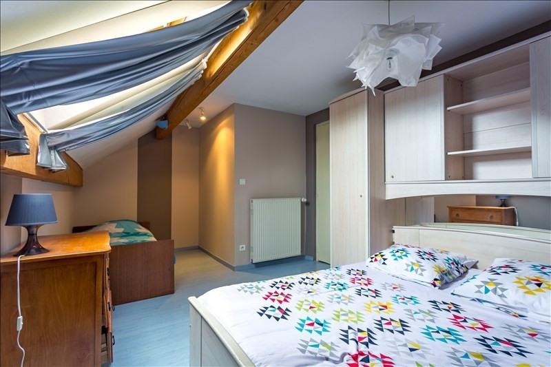 Vente maison / villa Rioz 257000€ - Photo 12