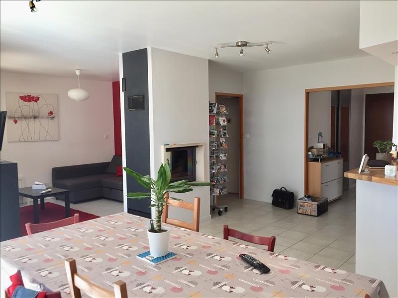 Vente maison / villa Argentre du plessis 235125€ - Photo 2