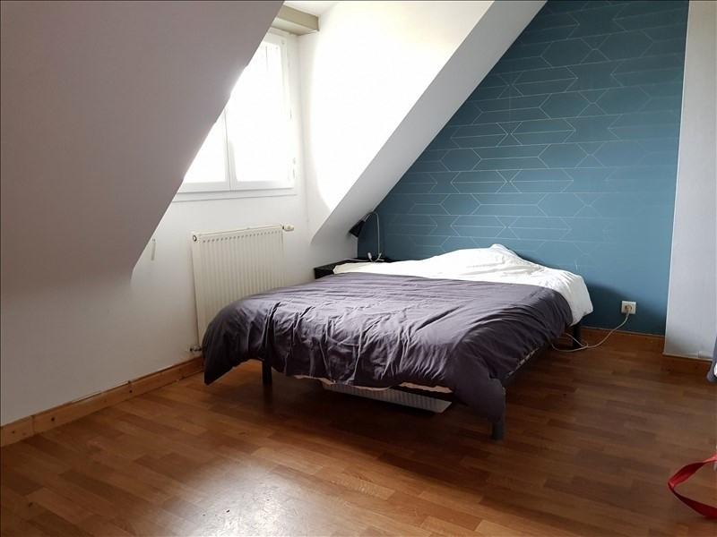 Vente maison / villa Auray 247665€ - Photo 7