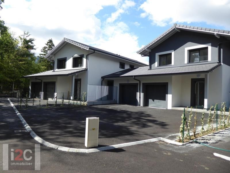 Vendita casa Collonges sous saleve 750000€ - Fotografia 6