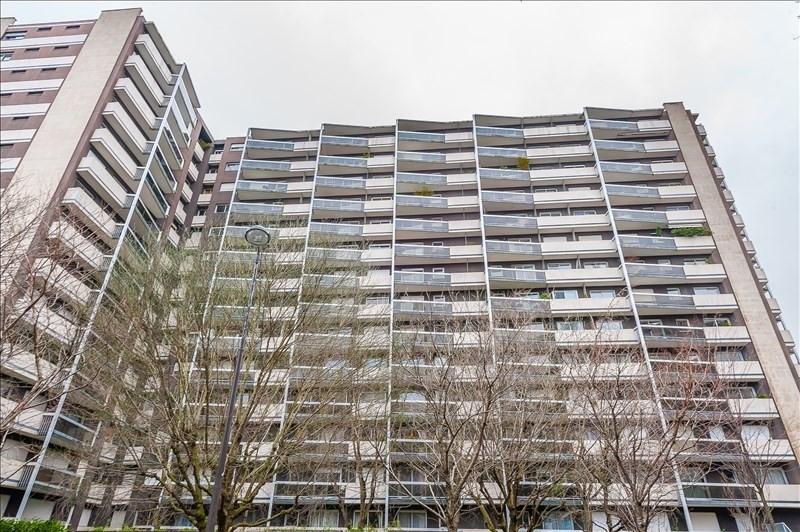 豪宅出售 公寓 Paris 15ème 1352000€ - 照片 8