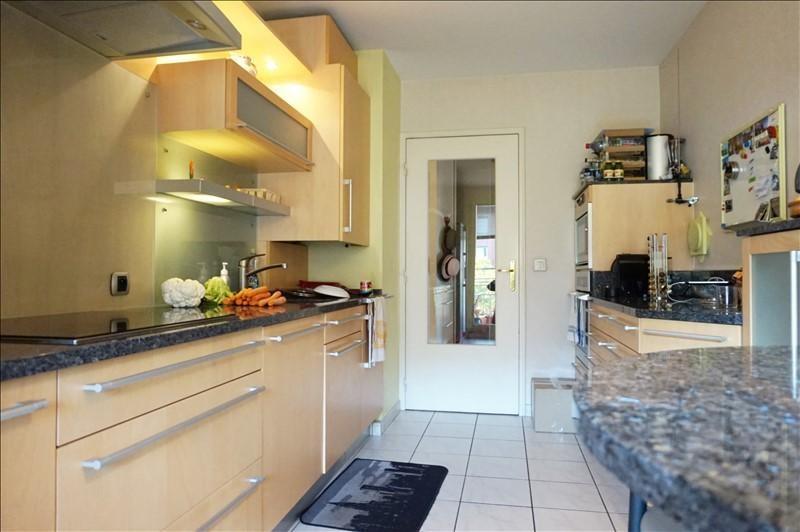 Venta  apartamento Villeurbanne 473000€ - Fotografía 5
