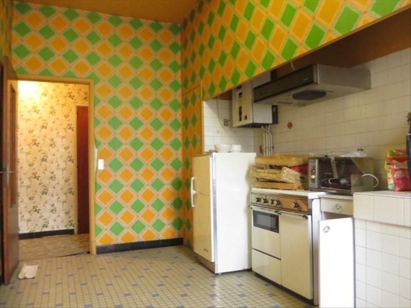 Vente maison / villa Carcassonne 172000€ - Photo 5