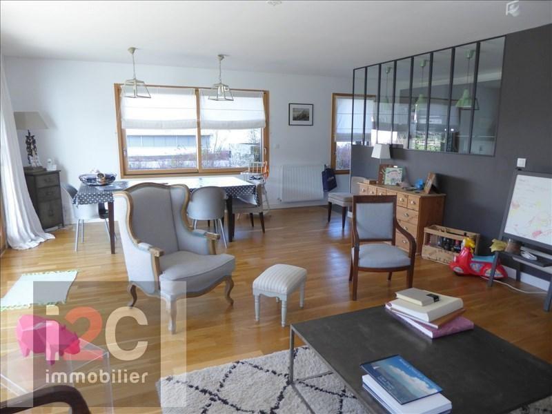 Location appartement Divonne les bains 2690€ CC - Photo 1