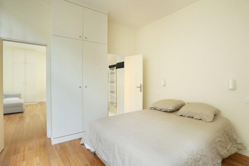 Престижная продажа квартирa Paris 6ème 570000€ - Фото 4