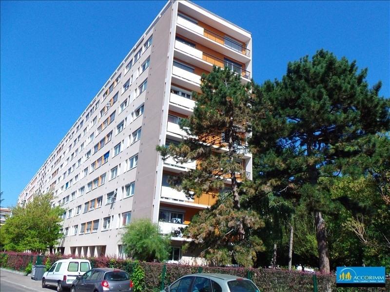 Vente appartement Villeurbanne 129000€ - Photo 8
