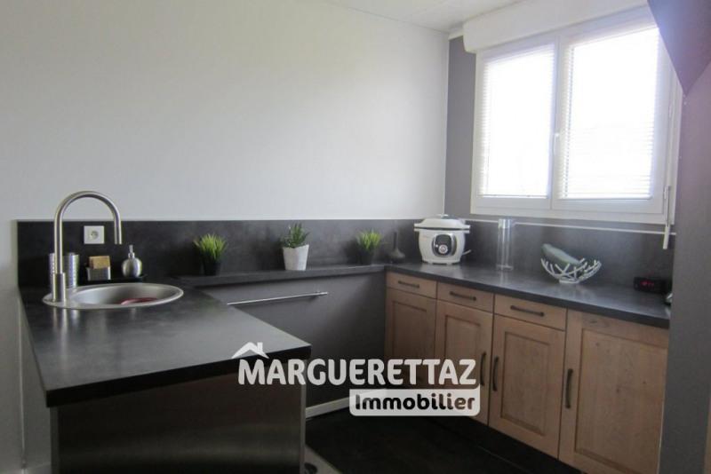 Vente appartement Saint-pierre-en-faucigny 267000€ - Photo 2