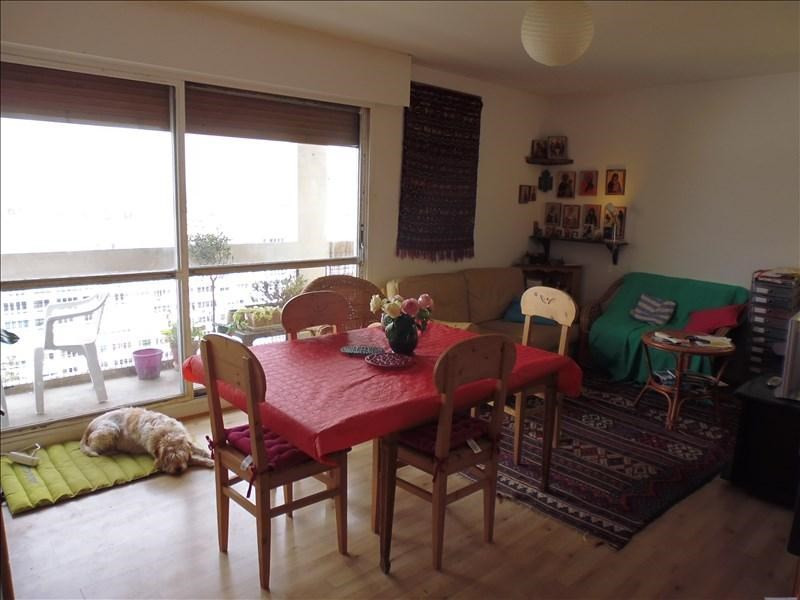 Vente appartement Poitiers 79 000€ - Photo 1